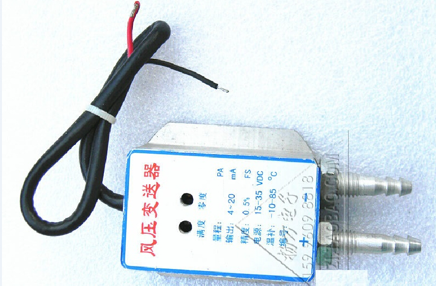 -800~800Pa 4 ~ 20mA two-wire   0.25%FS  air  differential pressure sensor transmitter (imported parts)<br><br>Aliexpress