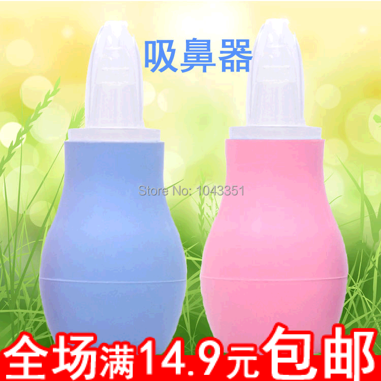 Free shipping baby newborn child suck perfume daily anti stuffy nose cleaner baby suck booger nose cleaner(China (Mainland))