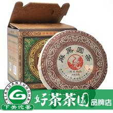 Puer tea wu yi black round Chinese yunnan puerh 357g health care pu-erh green food discount - Toplife Co.,Ltd. store
