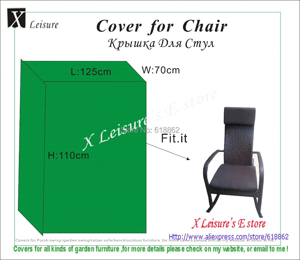Rocking Chair Protective cover,Water,dust proofed cover,Furniture cover free shipping<br><br>Aliexpress