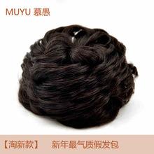 The new high-grade silk wig hair fluffy occupation bride's hair short hair bud ball head(China (Mainland))
