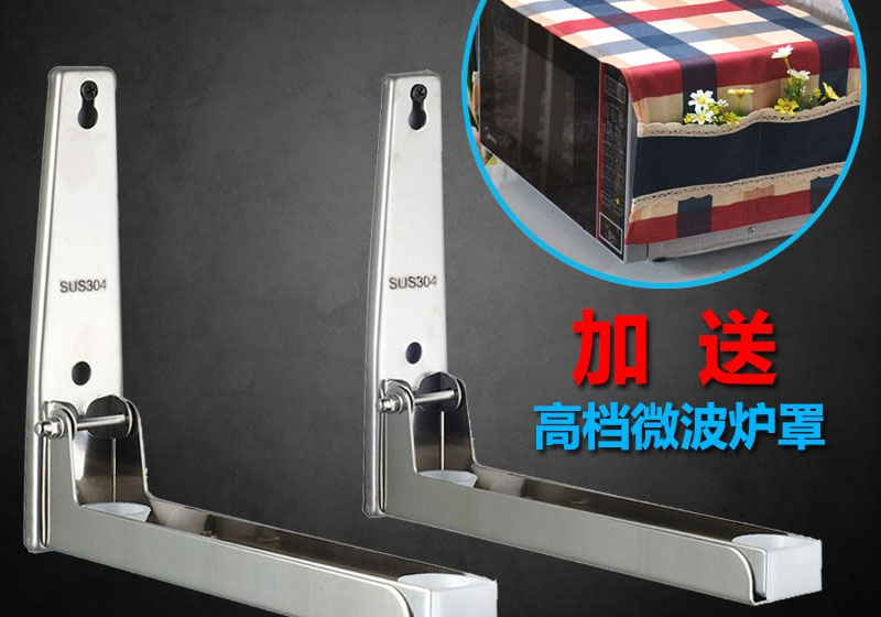 Wall- hung shelf oven rack bracket 304 stainless steel grate furnace wall telescopic support