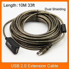 10M 33ft USB 2.0 Extension Cable Male to Female Active Repeater Built-in IC Dual Shielding EMIFIL High Speed Transmission(China (Mainland))