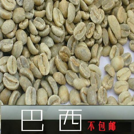 Free shipping 1kg Coffee beans raw coffee beans green slimming coffee bean lose weight 1000g