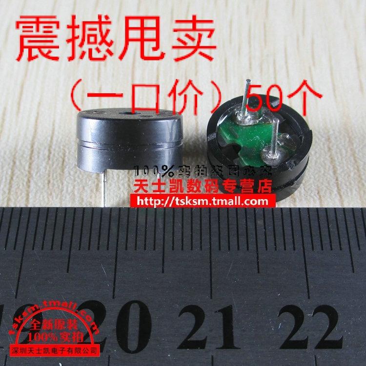 Гаджет  50PCS / LOT dwarf body universal passive buzzer electromagnetic impedance 16 ohms DC resistance of 16 ohms None Электронные компоненты и материалы