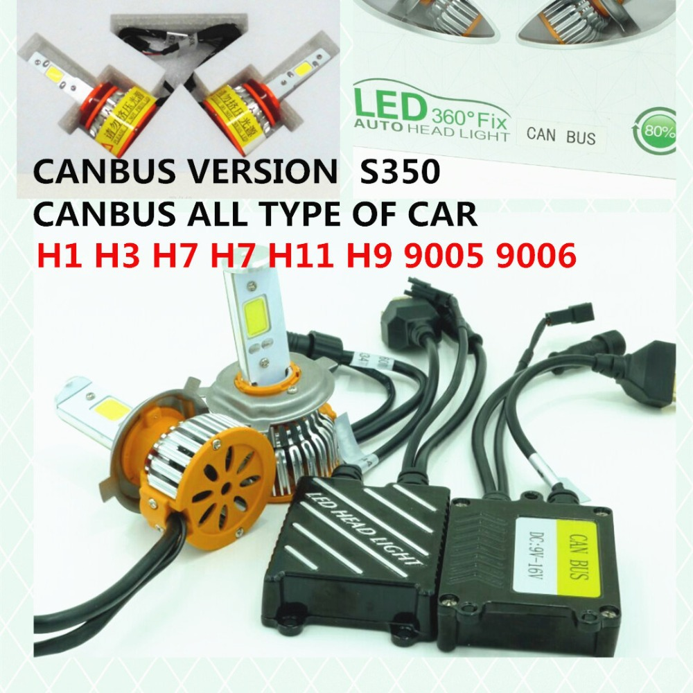 CANBUS! S350 ALL IN ONE H1 H3 H7 H7 H11 H9 9005 9006 CREE LED BULB HI/LO CONVERSION DRL Fog HEADLIGHT Car head light kit parking(China (Mainland))