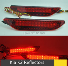 Backup Tail Rear Bumper Lamp LED Reflector stop Brake light fog lamp For Kia k2(China (Mainland))