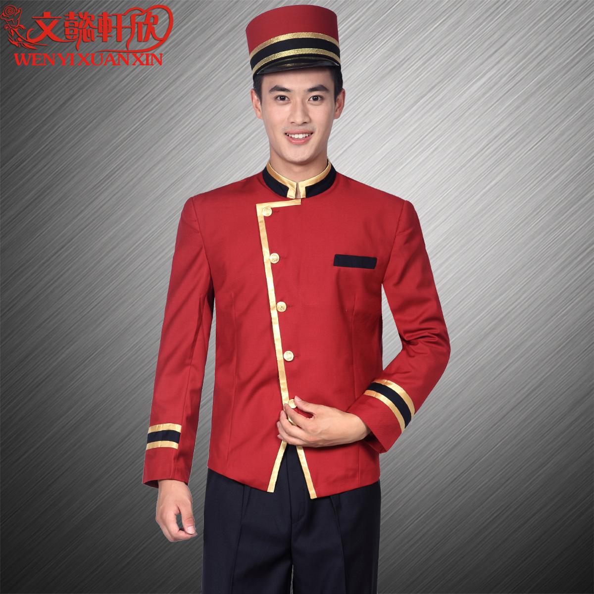 Hotel uniforms welcome doorman service doorman uniforms - Service porte a porte ...