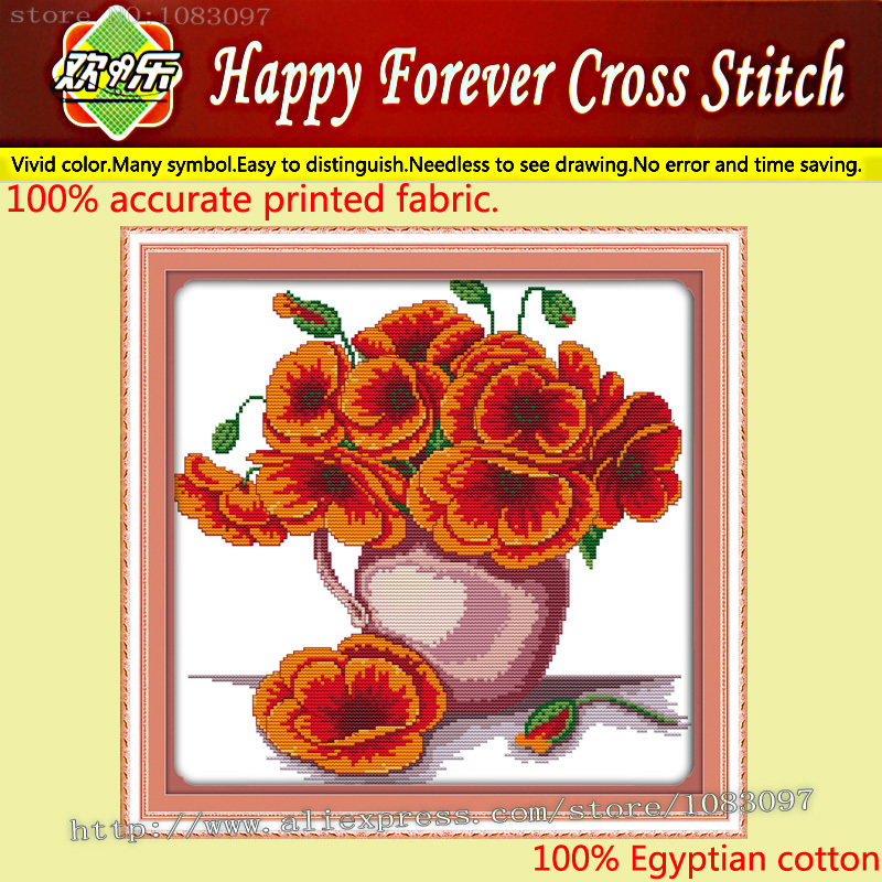 The colorful flowers vase 11CT printing on canvas cotton threads embroider Cross Stitching kits picture needlework Sets 45*44CM(China (Mainland))