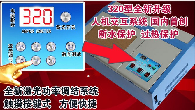 Touch screen Laser Engraving Machine JK-K3020 co2 laser cutting machine 40/50w laser cutting machine with 200*300mm USB port(China (Mainland))
