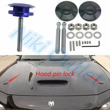 Hood pin lock Quik Latch Low Profile Push Button Billet Hood Pins lock(China (Mainland))