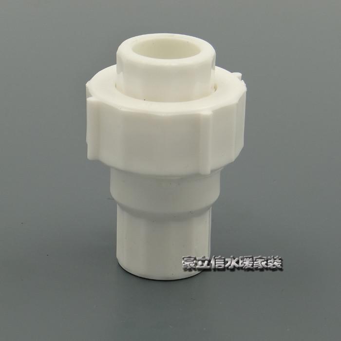 Wholesale PPR valve 4 points 6 points 1 inch PPR PPR check valve check valve ppr plastic valve<br><br>Aliexpress