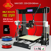 2015 New Full Acrylic Frame LCD Screen Acquired Reprap Prusa i3 desktop 3D Printer Machine impressora DIY Kit optional Filament