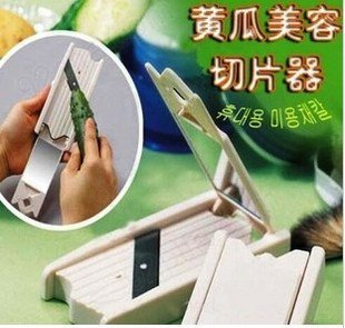 Free shipping 100% easy 30/lot Hot Global Cucumber beauty cucumber slicer slicer (boxed with a mirror)