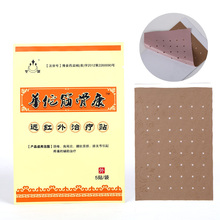 20 Piece/4 Bags Chinese Hua Tuo Medical Plaster for Joints Pain Relief Body Health Care Product Free Shipping