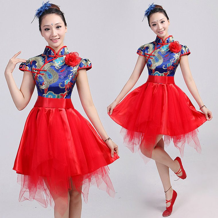 Modern dance china promotion shop for promotional modern dance china