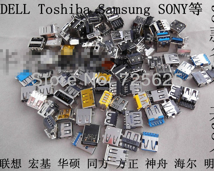 Is widely used in notebook computers, desktop computer's USB connector 95 kinds of model 95 pcs(China (Mainland))