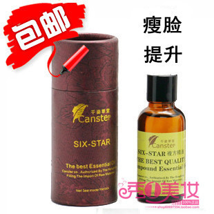 Powerful fat burning face-lift enhance oil male women's slimming product essence