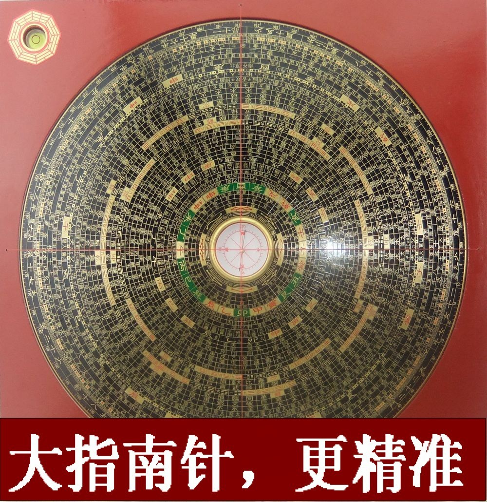 Futang genuine set of 12-inch professional feng shui compass integrated compass copper clear. Daoguang years Edition Promotion(China (Mainland))