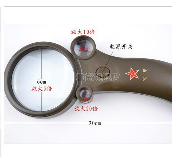 HOT!  Portable Magnifier with 5 LED Lamps and Anti-skid Handle - can be used as Magnifying Glass/Money Detector /Jewelry Loupe<br><br>Aliexpress