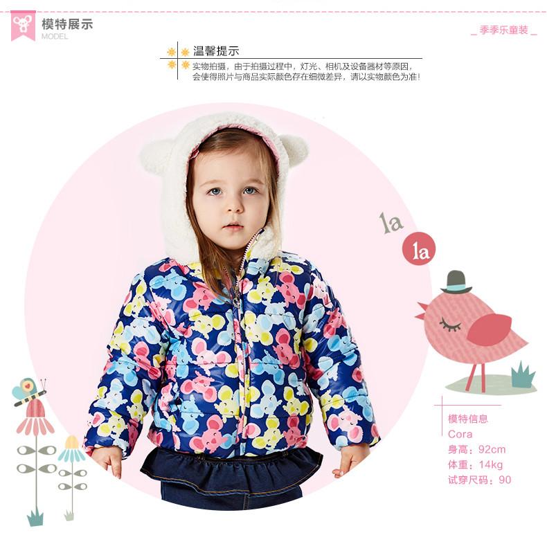 Скидки на Новорожденный ребенок девушки пальто младенца куртка полиэфирное волокно ткани младенца прекрасный мультфильм шаблон пальто девочка младенческой зимнее пальто