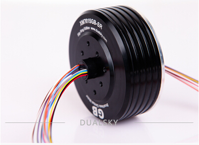 New Dualsky Xm7015gb Sr Xmotor Brushless Gimbal Motor