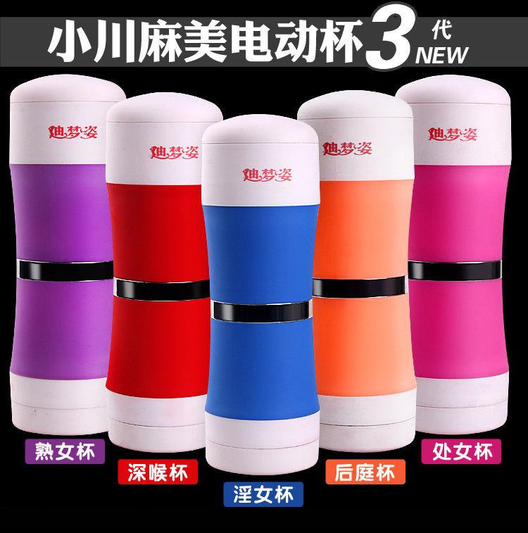37 degrees Centigrade heating Vibrating Vagina oral sex silicone masturbator cup aircraft sex products for men(China (Mainland))