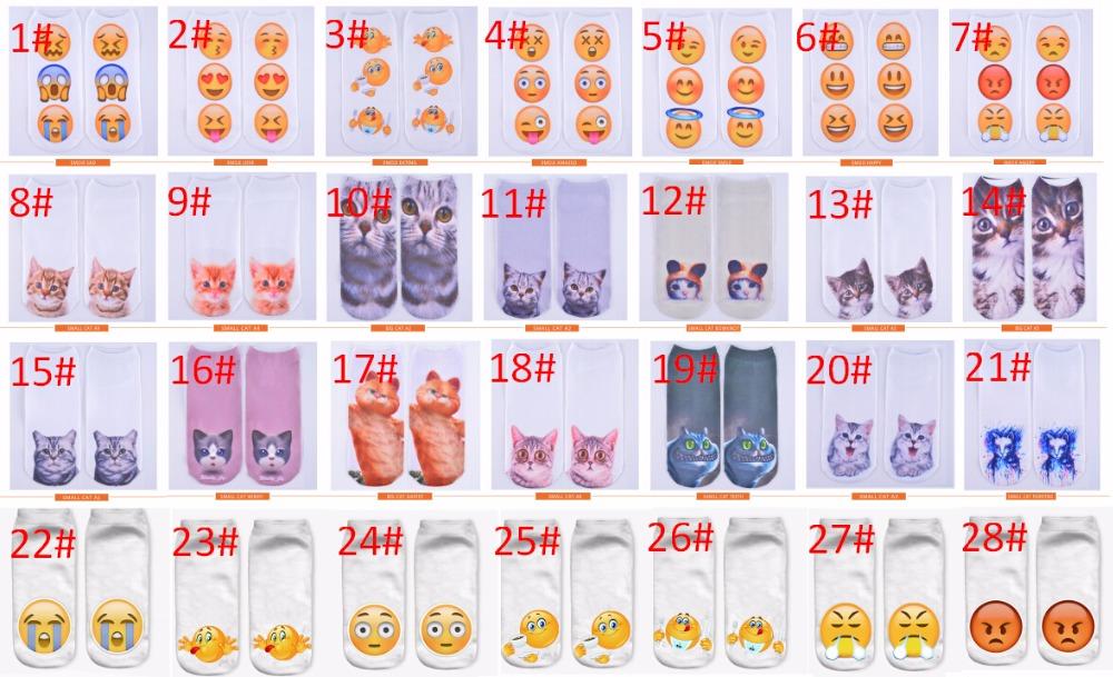 DHL 3D women men emoji short socks Children cotton Creative novelty Funny alien QQ expression smiling face socks<br><br>Aliexpress
