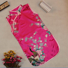 Baby Kids Girls Peacock Dress Cheongsam Chinese Qipao Floral Pattern Dress Summer Style