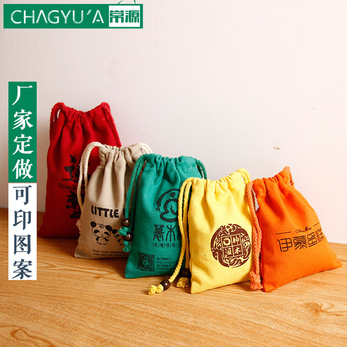 Free shipping 200pcs/lot customized logo drawstring bag; promotional cotton pouch; advertising canvas storage bag DB15(China (Mainland))