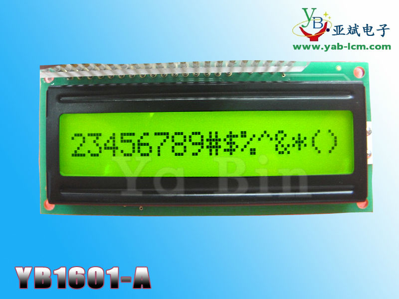 Free shipping WholeSale 10 PCS/LOT 1601 16x1 character LCD 5V COB LCM with Backlight Yellow green /Blue/Gray screen YB1601A(China (Mainland))