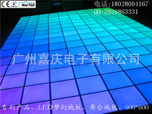 LED dance floor moving stage new dream floor activity without having to install and easy to move special(China (Mainland))