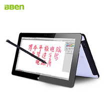 Oranginal Bben i7 Intel Core Dual Core 4G 128G Windows 8.1 11.6 inch IPS Screen Tablet PC 4GLET/3G WCDMA Network