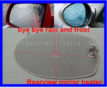 2 pcs/ lot 14.5*8cm Car rearview mirror heater electric heated side mirror electric heated coil modified electric heated covers(China (Mainland))