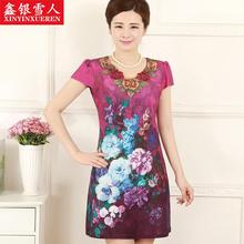New middle aged - old woman printing high-quality hotsale mother female summer chiffon dress with short sleeves(China (Mainland))