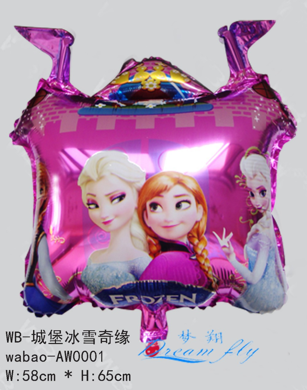 hot sell 50pcs/lot elsa and anna cartoon helium balloon children toy balloon party decoration balloon(China (Mainland))