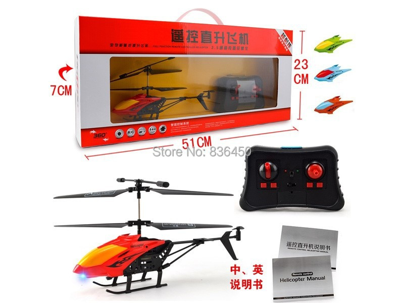 3.5chanel RC Helicopter wireless Plane Toy Remote Control Toy Electric Helicopter with Gyroscope and infrared ray(China (Mainland))