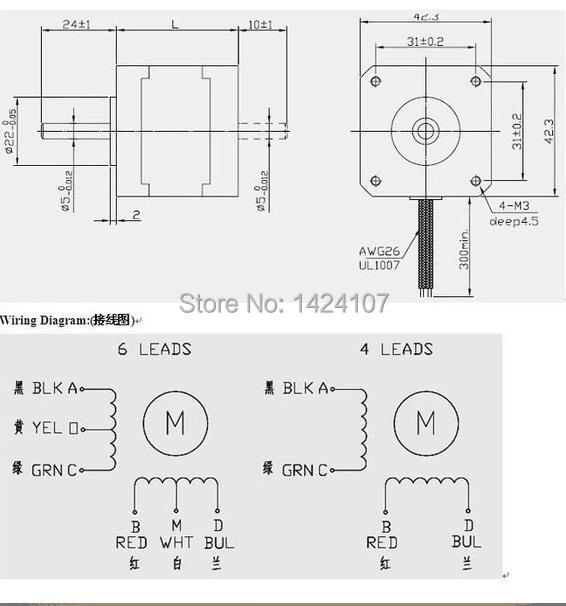 Купить Т-42 шагового двигателя винт винт RepRap 3D принтер