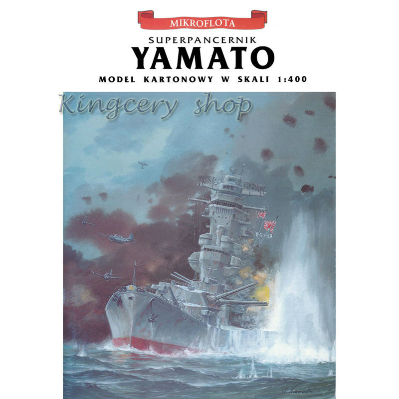 2016 New 1:400 Yamato Battleship, new Cardboard/Karton/paper Model,PUZZLE 3D Toys/Cubic kids toys(China (Mainland))
