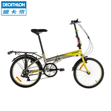 20 inchs 7 Speed Folding Bike with the Rear and Front Wheel V Brake for Men and Women(China (Mainland))