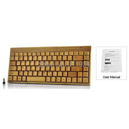 Handcrafted Wireless Bamboo Keyboard - Eco-Friendly(China (Mainland))