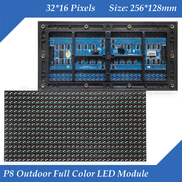 p8 outdoor rgb full color led display module with dip led. Black Bedroom Furniture Sets. Home Design Ideas