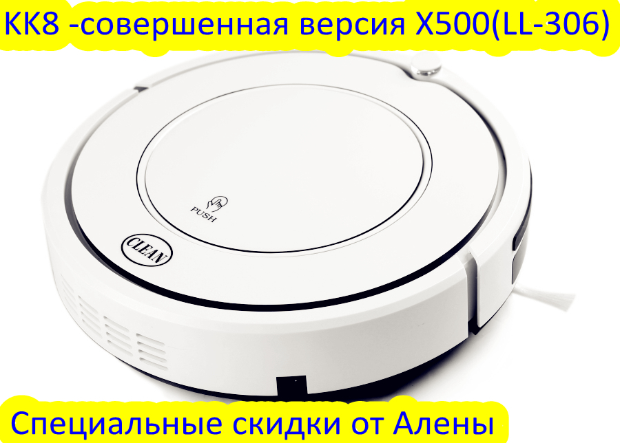 (Free to Russia ) Robot Vacuum Cleaner,Two Side Brush,LED Touch Button.Filter,Remote Control,Self Charge,Mop,Schedule(China (Mainland))