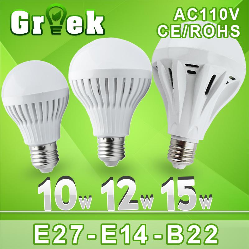 Led lamp 110v 127v E27 B22 E14 3w 5w 7w 9w 12w 15w 25w Led Bulb light 360 Degree 130v Cold Warm White Wholesale Led spotlight(China (Mainland))