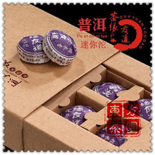12pcs 60g Glutinous Rice Taste Pu er Tea Puer Mini Small Bowl Ripe Pu erh Pu