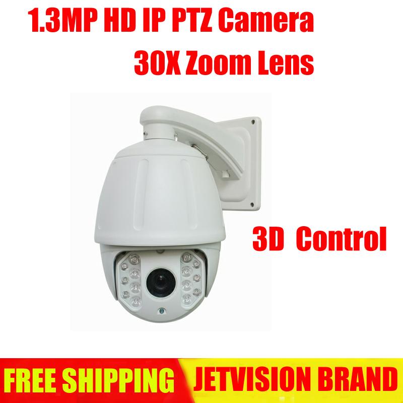 30X Zoom Lens Onvif Outdoor PTZ CCTV Security IP Camera 960P 360 degree Pan/Tilt/Zoom Night Distance:150m Free Shipping(China (Mainland))