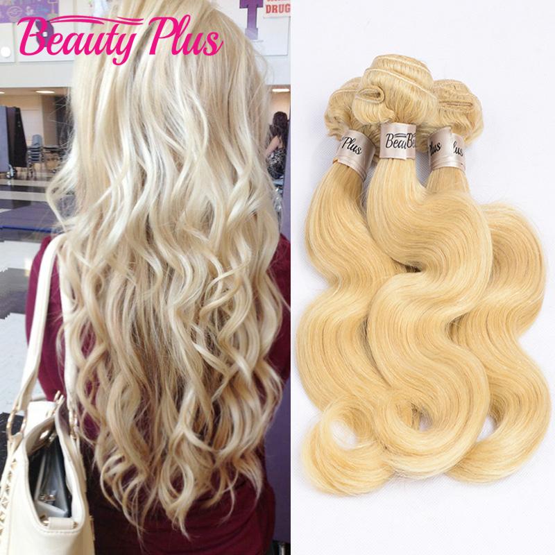 7A Russian Blonde Virgin Hair 3 Pcs Lot 100% Unprocessed Russian Virgin Hair Body Wave 613 Platinum Blonde Human Hair Extensions(China (Mainland))