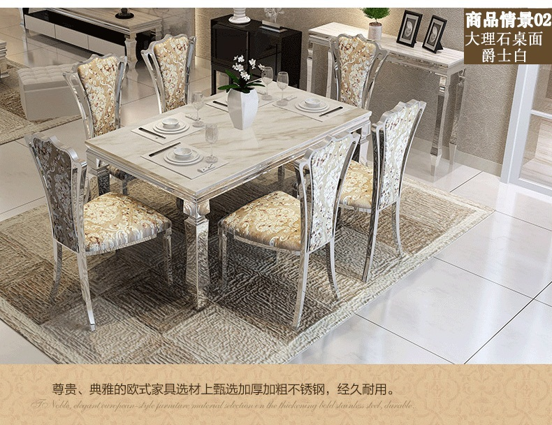 Dining table sets marble dining table 4 chairs modern stylish dining room set cheap dining room furniture send from China(China (Mainland))