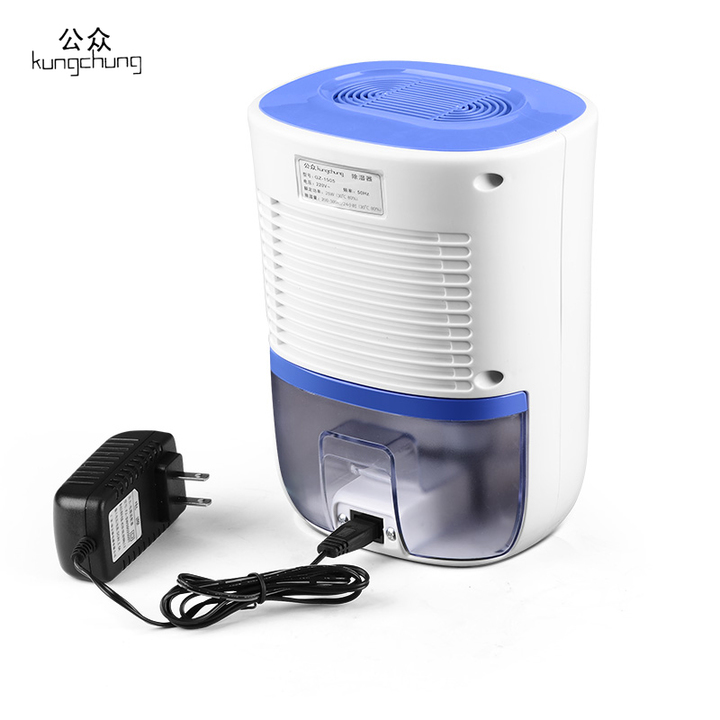 Small Room Dehumidifiers Promotion Shop For Promotional