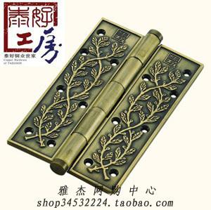 TAIGOOD Kobo / Thai good brass lock / copper hinge / green bronze hinge / HG-309ACU(China (Mainland))